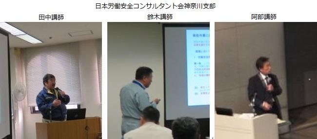 田中・鈴木・阿部講師_札付き.jpg