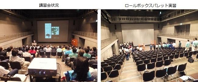 講習会状況_札付き.jpg